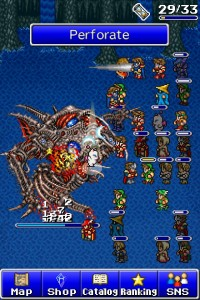 Final Fantasy All the Bravest Screen 3