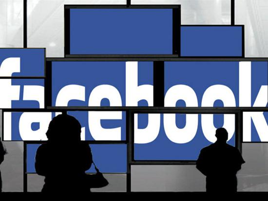 facebook-sign